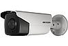 IP видеокамера Hikvision DS-2CD4A25FWD-IZS (8-32мм)