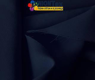 Микрофайбер темно-синий