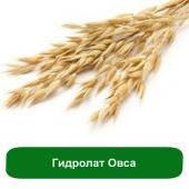 Гидролат Овса, 1 литр
