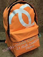 Рюкзаки городской Шанель-chanel Отлично печати модели моды/Рюкзак спортивные спорт стильный Отлично опт