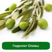 Экстракт листьев Оливы сухой, 1 кг