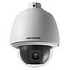 IP SpeedDome Hikvision DS-2DE5186-A