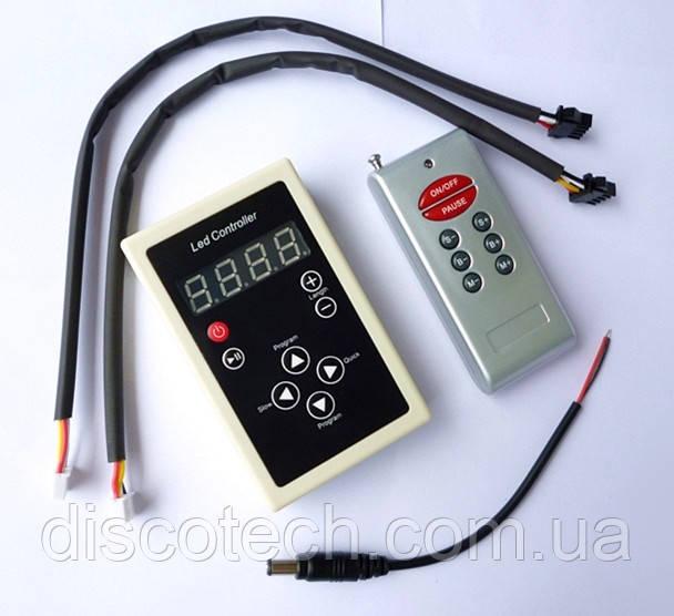 Полноцветный контроллер с пультом ДУ серии MAGIC пластиковый корпус RF-HC