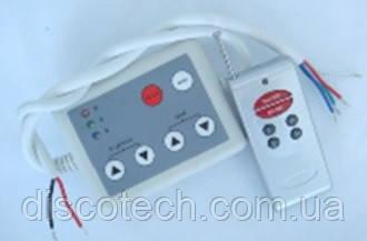 Контроллер RGB с радио пультом ДУ RFB6