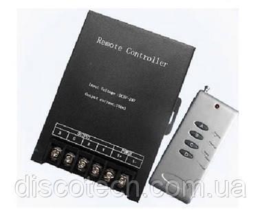 Контроллер RGB с радио пультом ДУ RGB-ID