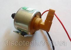 Помпа для генератора дыма, 900W-1200W