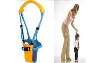 Ходунок для детей, Детские вожжи лунная походка Moby Baby