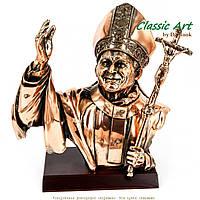 Статуэтка папа Римский Иоанн-Павел второй подарочная с медным напылением TS481-1