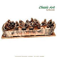Статуэтка Тайная вечеря большая Classic Art TS823