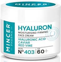 """Крем для лица повышающий упругость """"Икра и Красное вино"""", Hyaluron Moisturising Firming Face Cream, Mincer"""