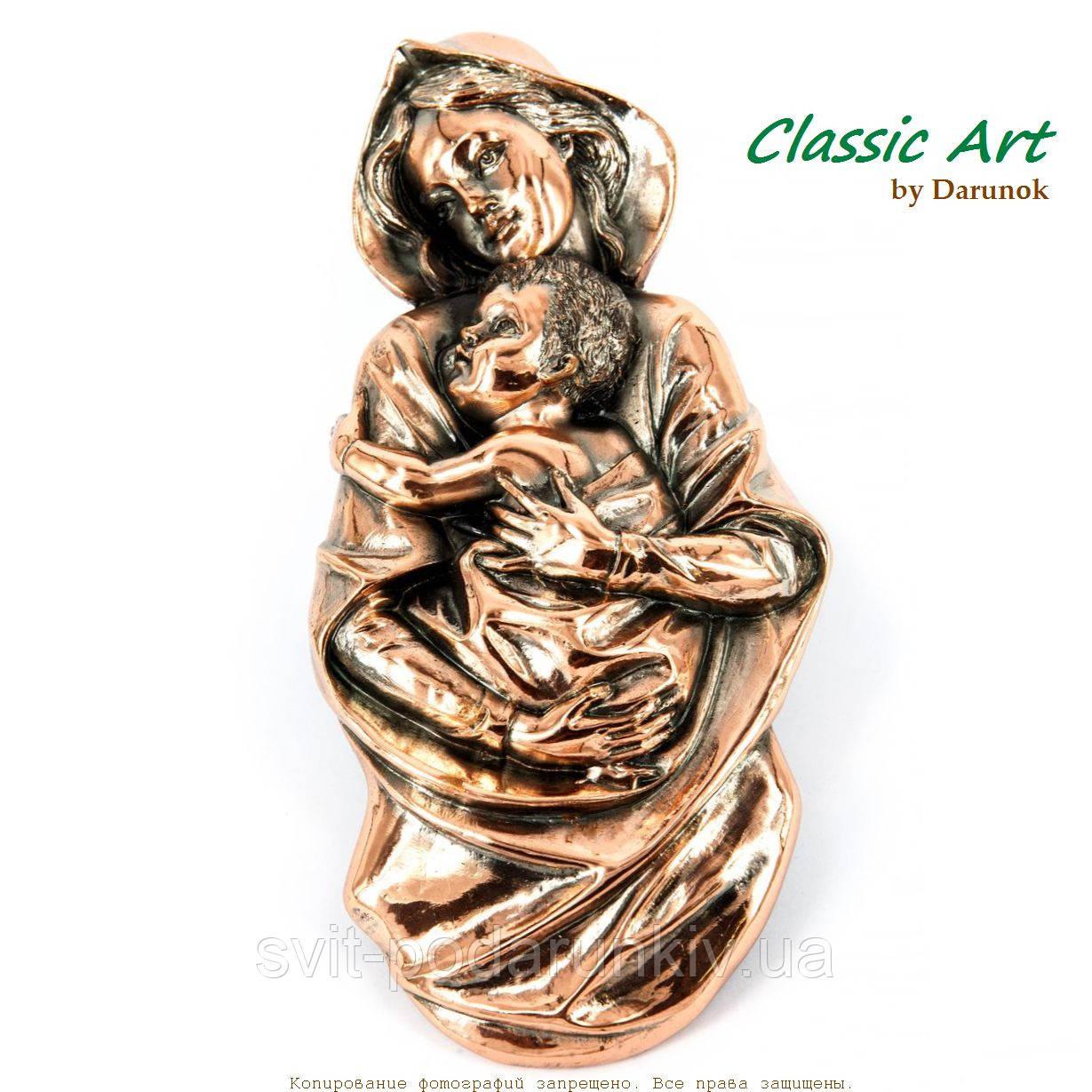 """Статуетка Діва Марія ікона """"Мадонна з немовлям"""" декоративне панно на стіну символ материнства TS1555"""