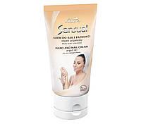 Крем для рук с аргановым маслом, Sensual Cream, Joanna