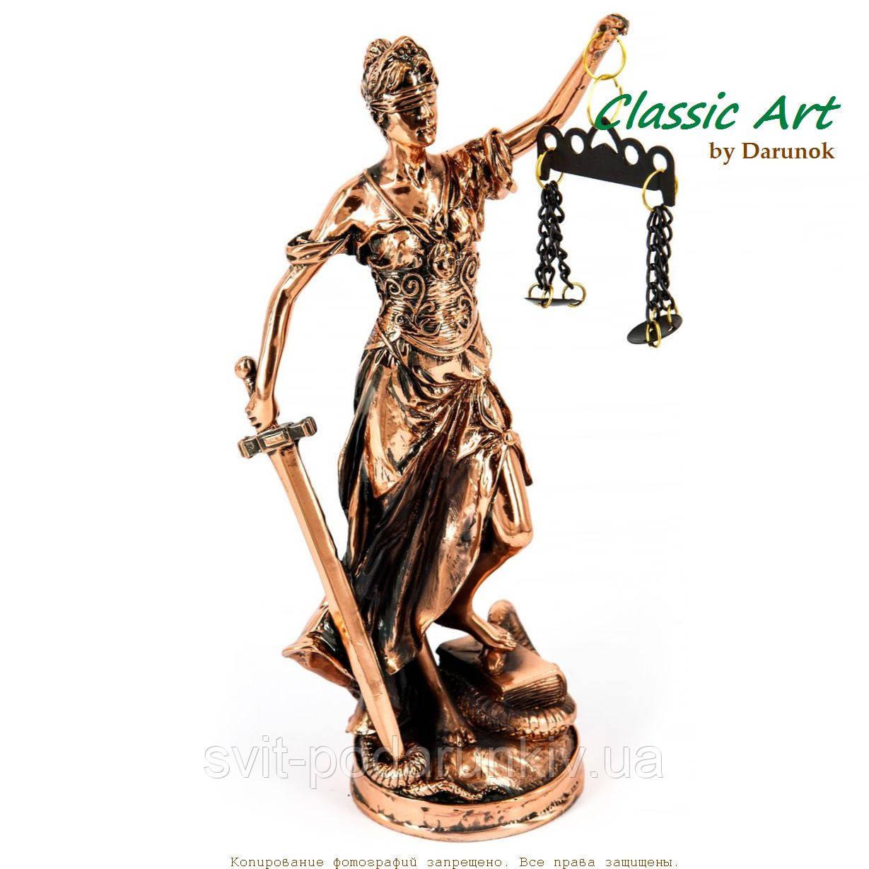 Статуэтка богиня правосудия Фемида подарок юристу 21 см TS1041