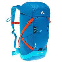 Рюкзак туристический легкий Forclaz Air 20 литров голубой