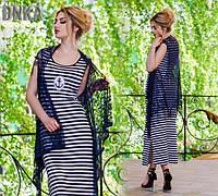 5a53b091d28 Костюмы женские турция Sweet оптом в Украине. Сравнить цены