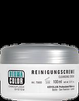Очищающий крем-масло «Dermacolor» 75  г
