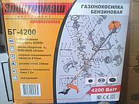 Бензокоса Электромаш БГ 4200 Professional в комплекте 3 ножа и 2 катушки , мощностью 4,2 кВт .