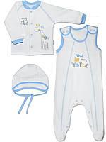 Набор: кофта, ползунки и шапочка (Белый с голубым)