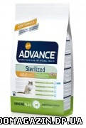 Advance (Эдванс) Cat Sterilized, 15 кг., сухой корм для стерилизованных котов и кошек