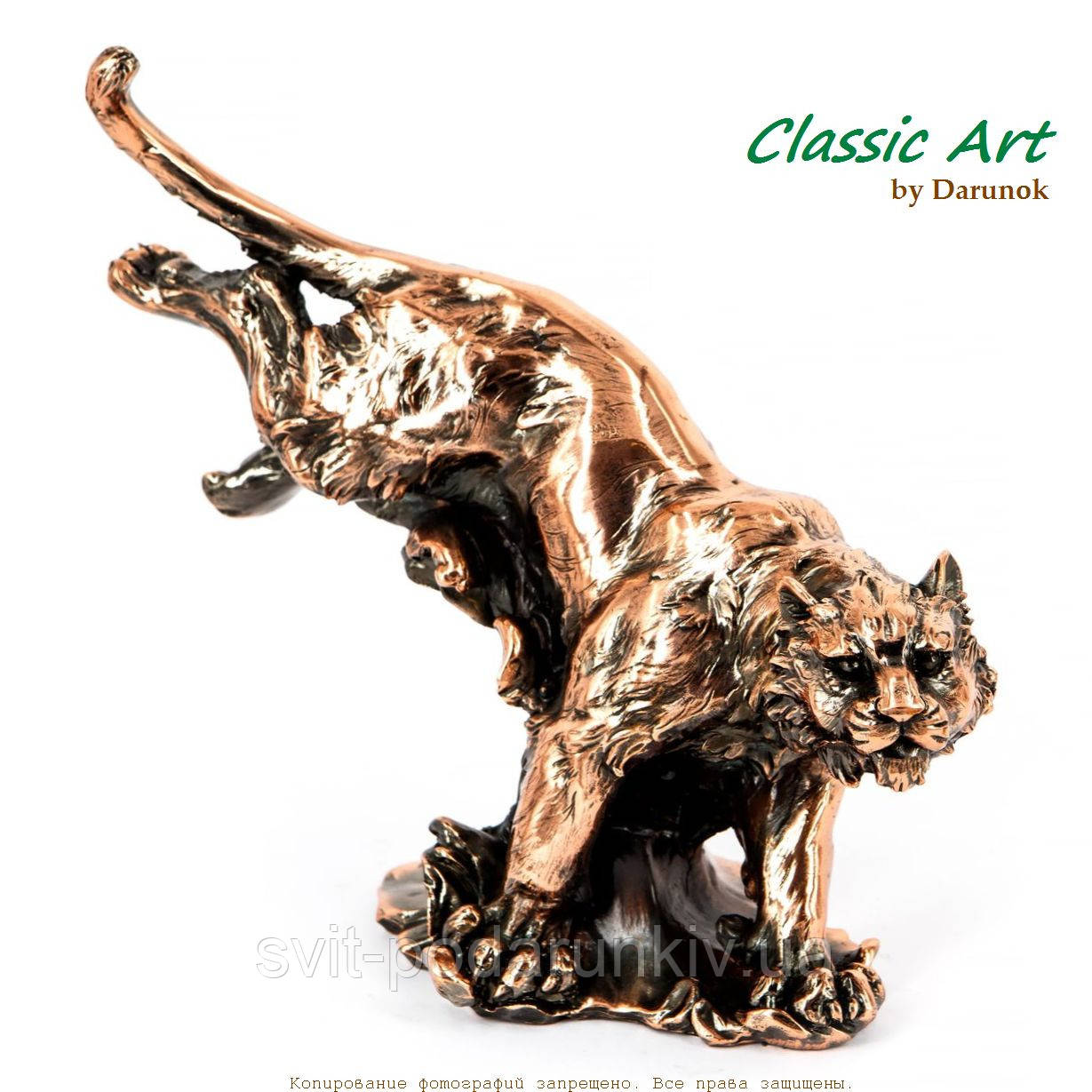 Статуэтка тигра в прыжке Classic Art 21 см ES095