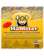 Hamster Наполнитель Супер гранулы Фреш-Колор , 800г