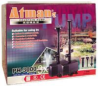 Насос для водоема ViaAqua PH -3000