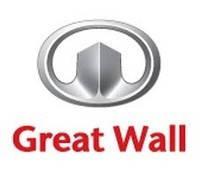 Автозапчасти  GREAT WALL HOVER Н1/H2/H3/Н5/Н6 (Грейт Вол Ховер Н1/H2/H3/Н5/Н6)
