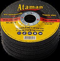 Круг зачистной Ataman 27 14А 115х6.0х22.23 (40-130) (10 шт./уп.)