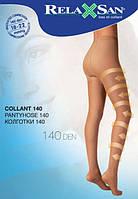 Колготки антиварикозные компрессионные, 1 класс компрессии, 18-21мм рт.ст., RELAXSAN (Италия)