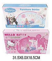 Мебель для куклы, спальня, 2 вида (Hello kitty, Frozen) (ОПТОМ) 901-320_1