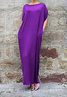 Платье макси свободный силуэт большие размеры