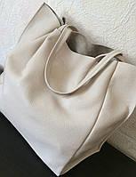 Сумка-мешок натуральная кожа беж (слоновая кость)