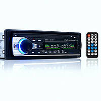 Мощная магнитола JSD-520 с Bluetooth, 4*60 Вт! с USB, FM! NEW
