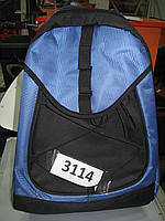 Термо рюкзак. Размер: ш18хв45хд30 см