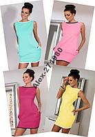 Платье Лето ~Бэлл~ 4 цвета