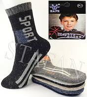 Детские ангоровые носочки с махрой внутри DZ-03-02 M 16-23 Z. В упаковке 12 пар, фото 1