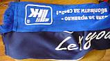 Шарфы с логотипом вязаные Хмельницкий Луцк Львов Житомир  , фото 2