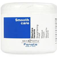 Fanola smooth care straighening mask-Маска для непослушных волос с маслами хлопка и какао 500 мл.
