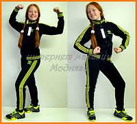 Новые поступления детских спортивных костюмов Adidas Yankees