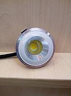 "Светодиодный LED светильник Feron LN 003 3W типа  ""звездное небо"""