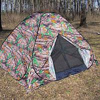Палатка автомат 2м х 2м летняя для рыбалки и туризма. москитной сеткой дуб,камыш