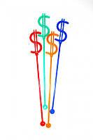 Мешалка Доллар 190мм/100шт цветная