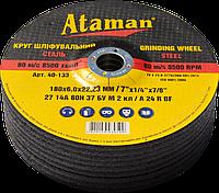 Круг зачистной Ataman 27 14А 180х6.0х22.23 (40-133) (10 шт./уп.)