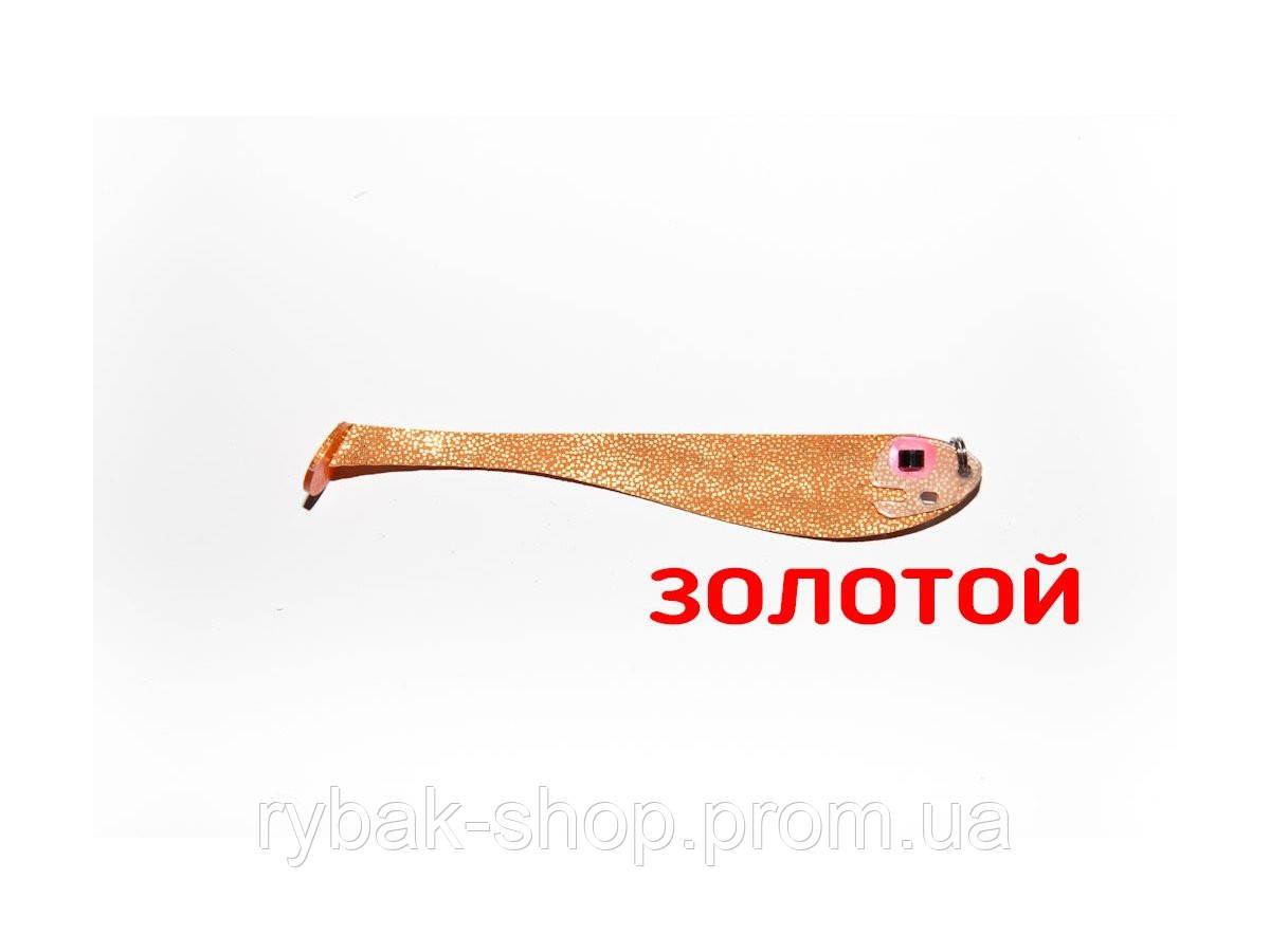 Плоская приманка Asmak Shad 15 см, золотой