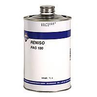 Масло компрессорное RENISO PAG 100 (1 л)