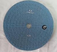 Шлифовальный круг d 250 mm, № 400