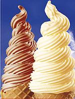 Смесь для приготовления мягкого мороженого