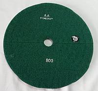 Шлифовальный круг d 250 mm, № 800