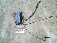 Бачок сбора топливных паров с трубками и вакуумным клапаном от Mazda 6, 2.0i, 2004 г.в. FS5R13970, JE5013840
