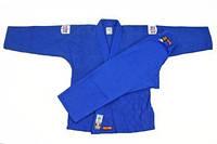 Кимоно дзюдо синее Noris MA-7016 плотность 800г/м2